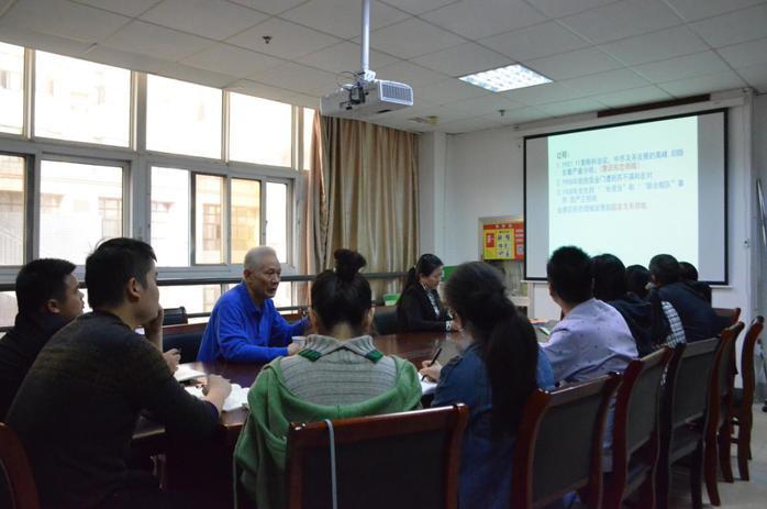 医学影像学院关工委开展纪念新中国成立七十周年专题讲座